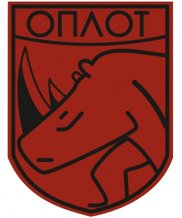 Car Sticker DNR Donbass Special Unit «OPLOT» Rhino Patch